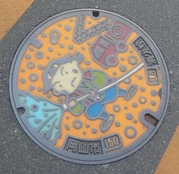 Een Japans putdeksel